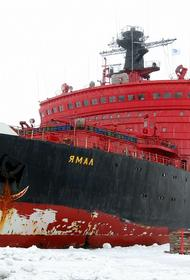 The National Interest: США готовы отдать России Арктику без какого-либо сопротивления