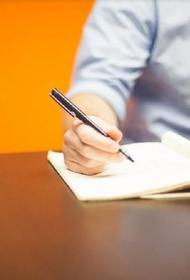 Общественная палата предлагает перевести ряд соцуслуг в дистанционный формат