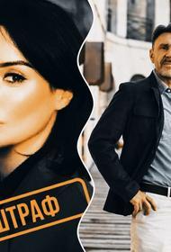 Шнуров объявил, что оштрафовал Канделаки