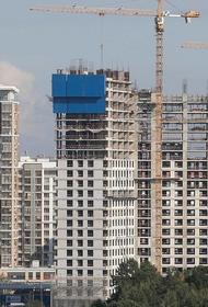 Россияне досрочно погасили ипотечные кредиты более чем на 500 млрд рублей