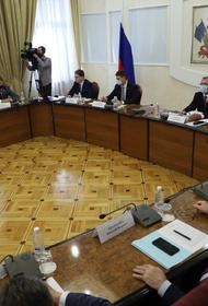 Депутаты проголосовали за изменения в закон о региональном парламенте