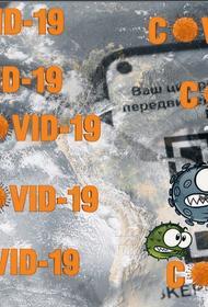 Борьба с COVID-19 в Китае: Си Цзиньпин считает, что национальную систему QR-кодов следует распространить по всему миру