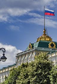 Газета Halo noviny: Запад ненавидит Россию из-за зависти к её природным богатствам