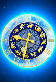 Астролог рассказала, какие знаки зодиака встретят любовь в новогоднюю ночь