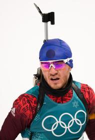 Сборная РФ по биатлону  примет участие в 1-м этапе КМ без двух спортсменов из-за коронавируса