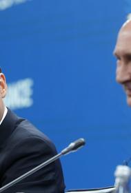 «Ъ»: Россия возмущена очередной утечкой переговоров Путина и Макрона