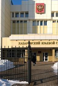 В Хабаровске осудили отца, застрелившего 12-летнего сына из ружья