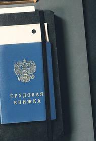 Центры занятости в России могут перейти на новый стандарт обслуживания