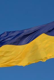 Экс-глава управления СБУ Василий Вовк: Украина может разделиться на княжества в случае получения Донбассом особого статуса