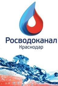 «Краснодар Водоканал» продолжает замену сетей на Сормовской