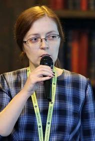 В Краснодаре активистку осудили за сотрудничество с