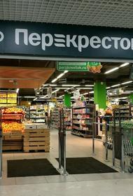 Магазин «Перекресток» в СВАО опечатан из-за выявления COVID-19 у сотрудников