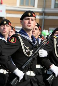 Шойгу поздравил морских пехотинцев РФ с 315-летием