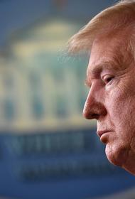 Трамповское обещание уйти кажется уловкой