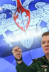 Игорь Конашенков ответил на призыв главы Минобороны ФРГ вести диалог с Россией с позиции силы