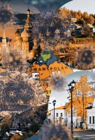 Мир борется с COVID-19, а эксперты ВОЗ говорят о третьей волне пандемии