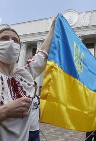 Sohu: территория Украины имеет неправильную форму, рано или поздно страна распадется