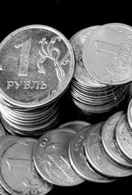 Депутат Госдумы рассказал о финансировании южноуральских проектов в 2021 году