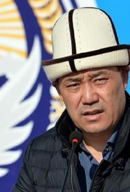 Жапаров заявил, что русский должен оставаться официальным языком в Киргизии