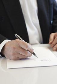 Финансовый консультант Саяпин рассказал о самом популярном способе кредитного мошенничества