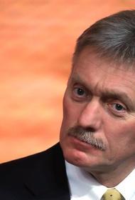 Песков сообщил, что пресс-конференция Путина будет иметь «элементы прямой линии»