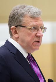 Кудрин считает, что вторая волна коронавируса может обострить проблему безработицы в РФ