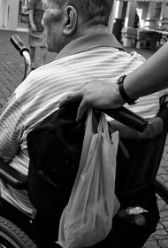 В России упрощены правила получения инвалидности