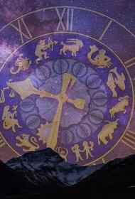 Василиса Володина рассказала, что ждет знаки зодиака в последнем месяце уходящего года