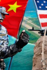 Китай готовится к полномасштабному конфликту?