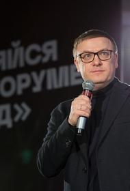 Алексей Текслер высказался о важности соцсетей в работе чиновников