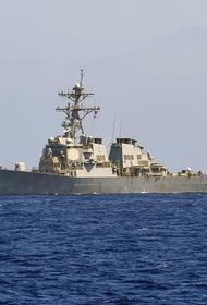 Avia.pro: американский эсминец, вторгшийся в воды РФ в районе Калининграда, обманул российских военных