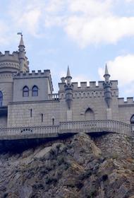 В Ассамблее славянских народов Крыма призвали Киев не ждать от США помощи в возвращении полуострова