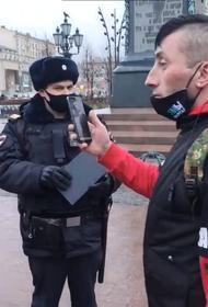В Москве правоохранители задержали участника «фургальской» акции