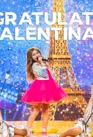 Объявлена победительница «Детского Евровидения-2020»