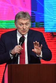 Песков рассказал, как будет встречать Новый год: «Чтобы больше 2020-й год не повторялся и не случался»