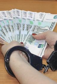 МВД: Сотрудница полиции в звании майора юстиции задержана за взятку в Москве