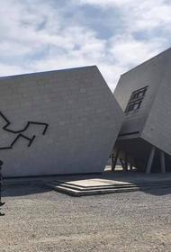 Стоимость строительства  в Крыму  мемориального комплекса жертвам  депортации  вновь увеличилась на  300 млн. руб.