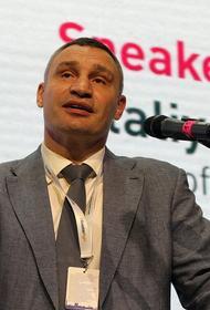 Политолог Сергей Марков: следующим президентом Украины может стать Виталий Кличко