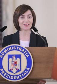 Санду заявила о необходимости вывода российских войск из Приднестровья