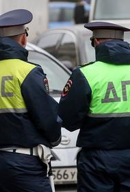 В Госавтоинспекции назвали самые популярные нарушения среди москвичей