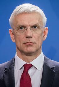 Премьер-министр Латвии «поздравил» соотечественников: Друзья, хорошего нет