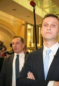 RT выяснил, что скрывает семья спонсора Алексея Навального