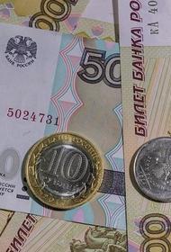 КТВ-Луч: семья в Сызрани нашла в квартире «денежный талисман» и решила от него избавиться