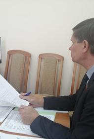 В ЗСК обсудили исполнение госпрограммы «Развитие образования»