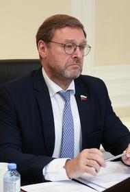 Косачев: «Действия НАТО в Черноморском регионе убивают букву и дух ОБСЕ»
