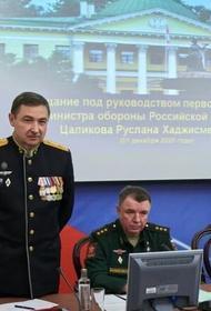 Назначен новый начальник Военно-медицинской академии в Санкт-Петербурге