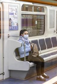 Несколько станций столичного метро будут закрыты с 12 декабря