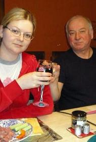 Дочь Скрипаля позвонила родственникам в Ярославль