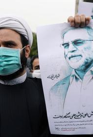 В мировых СМИ обсуждаются версии убийства иранского физика Фахризаде