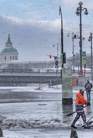 Синоптик Тишковец заявил, что в первый день зимы москвичей ожидают снег и гололедица